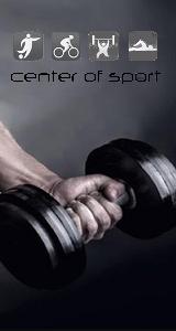 sklep online ze sprzętem sportowym - Center of Sport